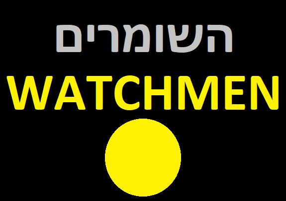 Watchmen לצפייה ישירה