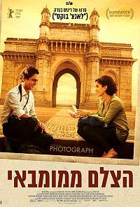 הצלם ממומבאי לצפייה מקוונת