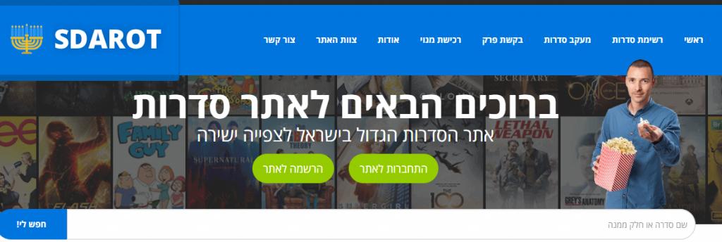 לוגו אתר סדרות
