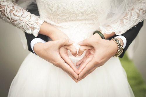 חתונה ממבט ראשון לצפייה ישירה