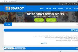 Sdarot Work – גישה מלאה לאתר סדרות מכתובת שכדאי שתכירו